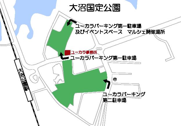 ユーカラパーキングの周辺マップ